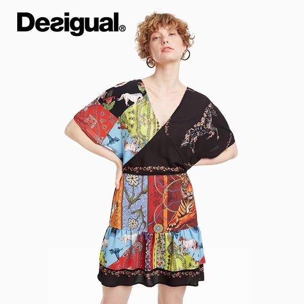 Desigual - Mid Season Sale image